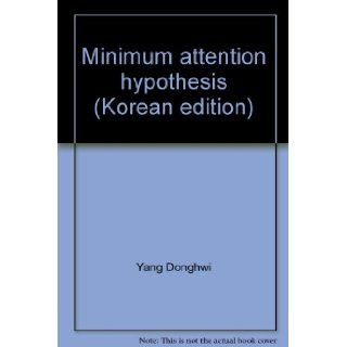 Minimum attention hypothesis (Korean edition): 9788957260630: Books