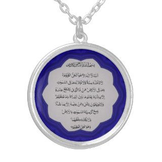 Ayat al Kursi Verse of the Throne islamic necklace