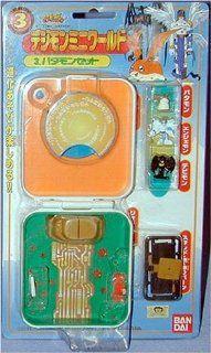 Digimon Mini World Portable Playset   3 Toys & Games