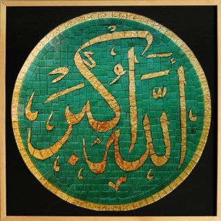 "26""x34"" Allah hu akbar Calligraphy Islamic in Glass and Gold Mosaic Tiles Wall Decor Wall Art : Other Products : Everything Else"