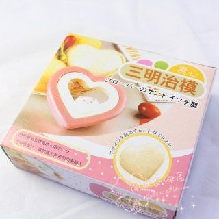 Heart Shaped Easy Sandwich Maker Bread Mold Mould Stamp Cutter Cookie Pastry  Other Products