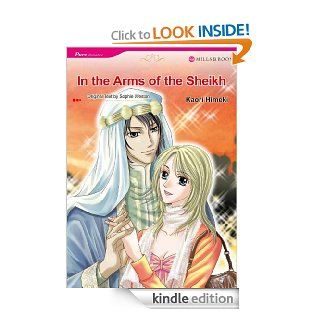 In the Arms of the Sheikh (Mills & Boon comics) eBook: SOPHIE WESTON, KAORI HIMEKI: Kindle Store