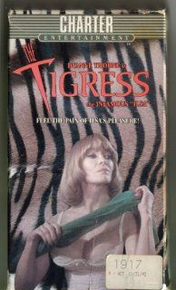 The Tigress Dyanne Thorne ultra rare original US release version: Movies & TV