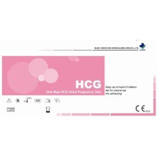 babi One Step HCG Urine Pregnancy Test Strips, 50 count: Health & Personal Care