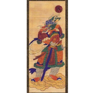 Chinese Zodiac Dragon of 12 Animals Guardian Deity Handmade Scroll Hanging Wall Art Interior Decor Asian Print Korean Folk Painting : Everything Else