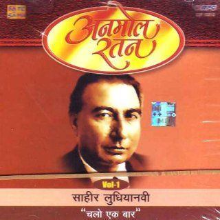 Anmol ratan vol 1 sahir ludhianvi chalo ek baar(indian/hindi/poetry/bollywood/film songs/sahir ludhianvi): Music