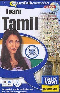 Talk Now Learn Tamil   Beginning Level Software