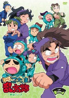 Animation   TV Anime (Nintama Rantarou) DVD Dai 19 Series 2 No Dan [Japan DVD] FCBC 195 Movies & TV