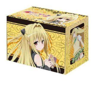TO LOVE RU Darkness YAMI Deck Holder Card Box MTG TCG CCG YuGiOh Vanguard Bushiroad Vol.136: Toys & Games