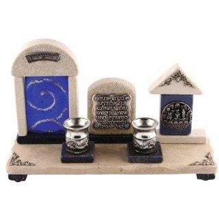 "Shop Jewish Collector's Shabbat Sabbat Candle Holders / Sticks Jerusalem Stone Glass & Metal Hand Made In ISRAEL By The Renown Artist Koresh Size 9.0"" x 3.0"" x 5.0"" . Great Gift For Rosh Hashanah Sabbath Purim Sokot Simchat Torah Ha"