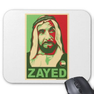 Sheikh Zayed Products Mouse Mat