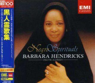 Negro Spirituals: Music