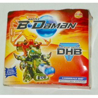 Battle B Daman Direct Hit Figure: Cammogale DHB: Toys & Games