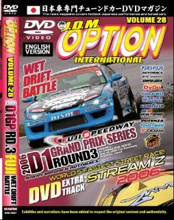 JDM Option D1 Grand Prix Round 3 Fuji Wet Drift Battle Ken Nomura, Isao Saita Movies & TV