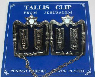 Silver Plated Ten Commandments Tallit Clips  Other Products