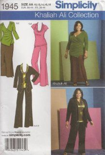 Simplicity Misses and Plus Size Sports Sewing Pattern 1945, Size AA (10 12 14 16 18)