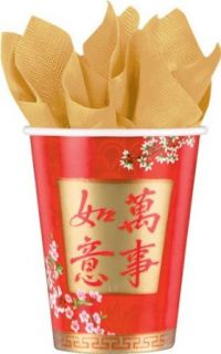 Chinatown Good Wishes 9 Oz Hot/Cold Cup   8/Pkg. Clothing