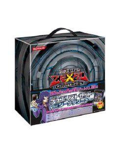 Yu Gi Oh! Zexal   OCG Duelist set [Ver. Dark Returner]: Toys & Games