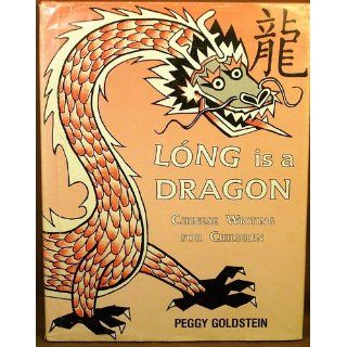 Long Is a Dragon: Chinese Writing for Children: Peggy Goldstein: 9781881896012:  Children's Books