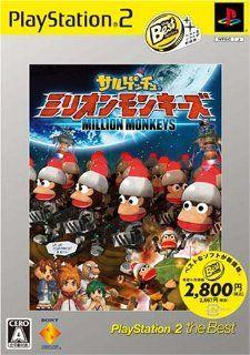 Ape Escape: Million Monkeys (PlayStation2 the Best) [Japan Import]: Video Games