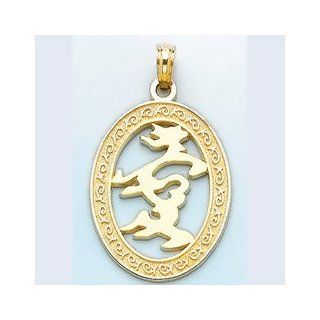 "14k Gold Necklace Charm Pendant, Chinese """"happine"""" Symbol In Engraved Oval F: Jewelry"