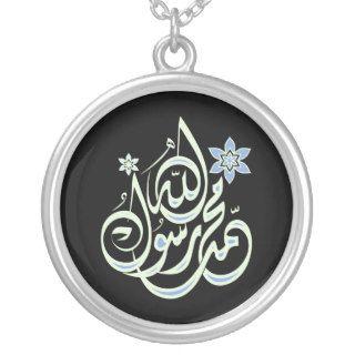 Muhammad Rasul Allah   Arabic Islamic Calligraphy Pendant