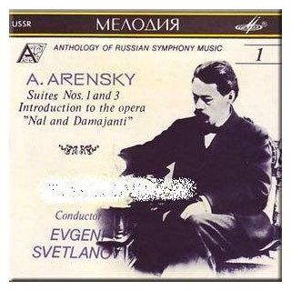 Arensky   Suites Nos. 1 and 3, Introduction to the opera Music
