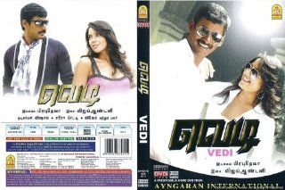 Vedi Original Tamil DVD Fully Boxed and Sealed with English Subtitles. Sameera Reddy and Others Vishal Movies & TV