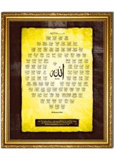 99 Names of Allah. 19 x 26 inches Overall Frame Size.   Artwork