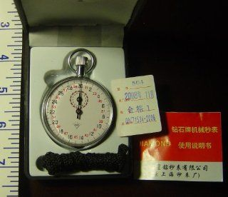 13 Jewels Mechanical Stopwatch Stop Watch 30 Second Turn 15 Minutes Watches