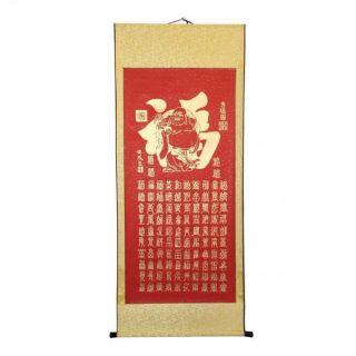 Hand painted Happy Maitreya Buddha Chinese Scroll (China)   17184057