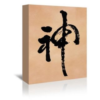 Americanflat Japanese Calligraphy God Textual Art on Wrapped Canvas