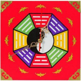 Dynasty Yin & Yang Wall Clock